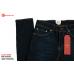 519 Super Skinny Strech Indigo Moda (519001M)